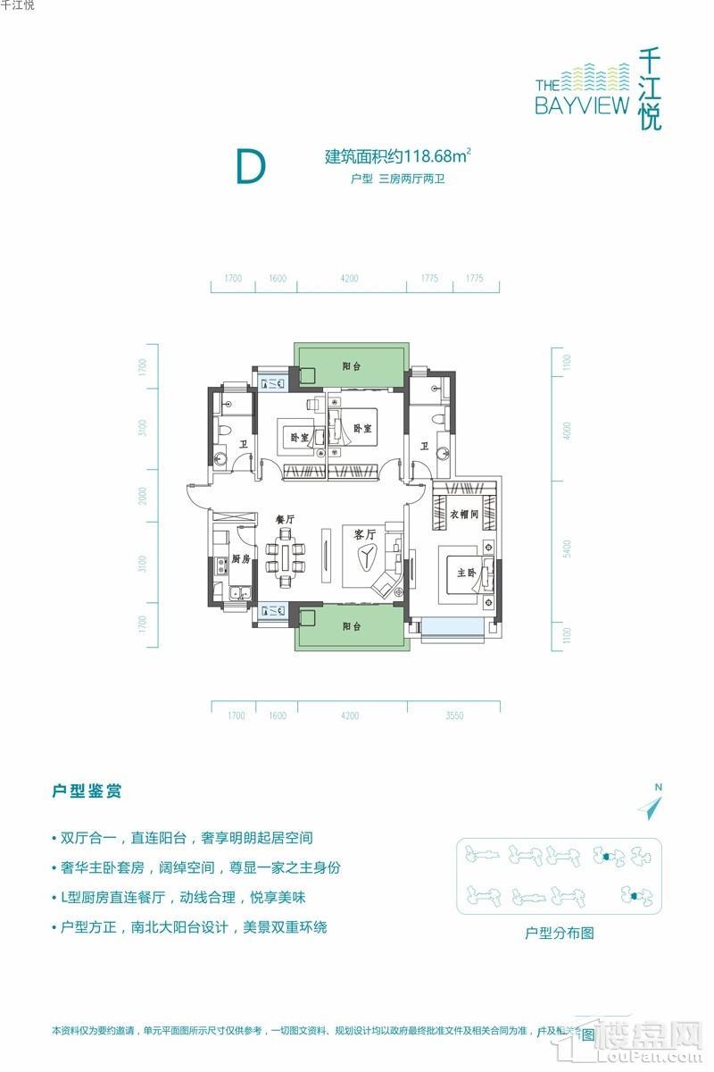 千江悦D户型图