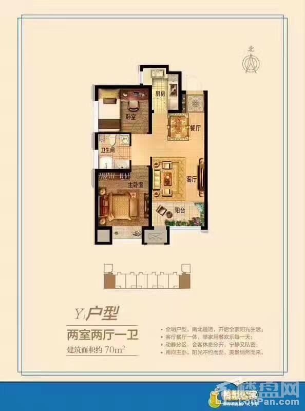 Y1户型公寓