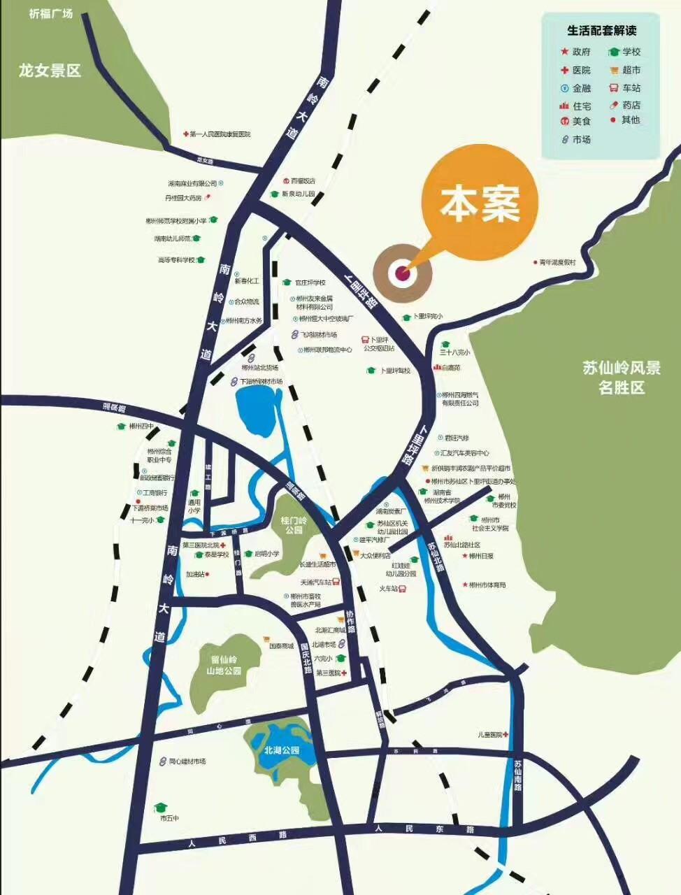 福泽山庄位置图