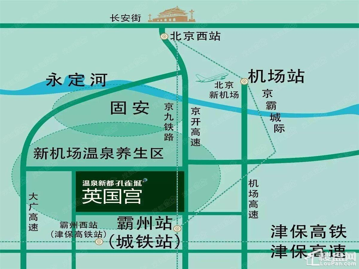 霸州温泉新都孔雀城位置图