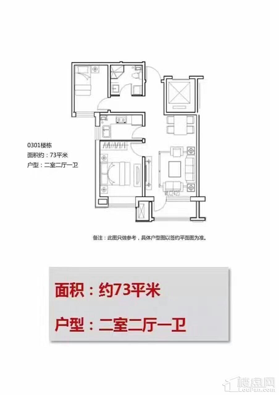 霸州温泉新都孔雀城户型图