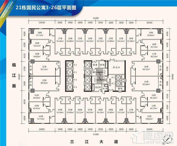 CBD万达公寓21栋公寓3-26层平面图