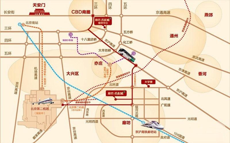 廊坊孔雀城·大学里位置图