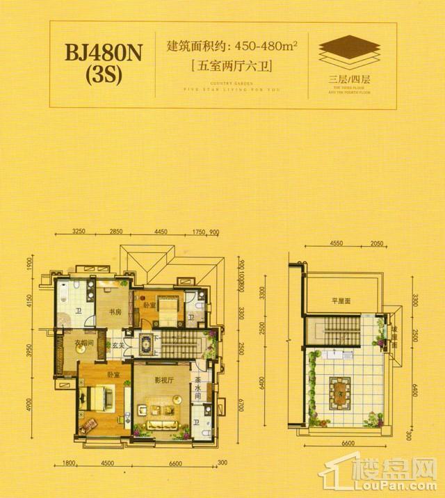 澧州碧桂园一期BJ480N(3S)三层户型图