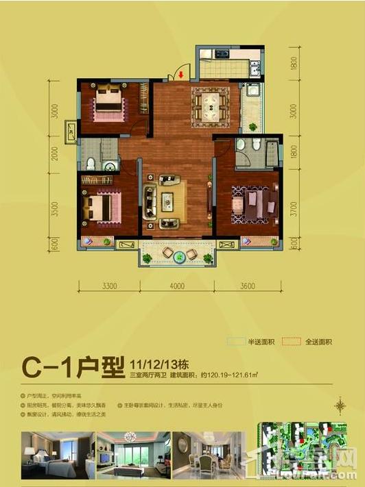 弘康·体育新城二期C1户型图