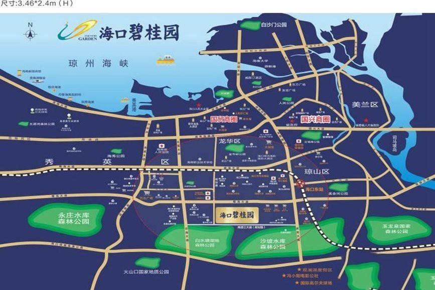 海口碧桂园位置图