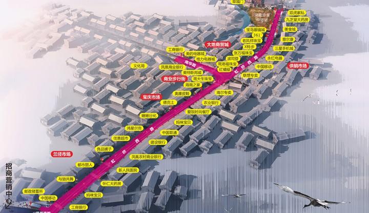新合作·虹桥路商业街位置图