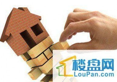 二手房交易风险top4需知悉 遇上你就买不了房!