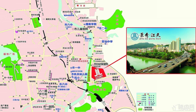 景秀江天区位交通图