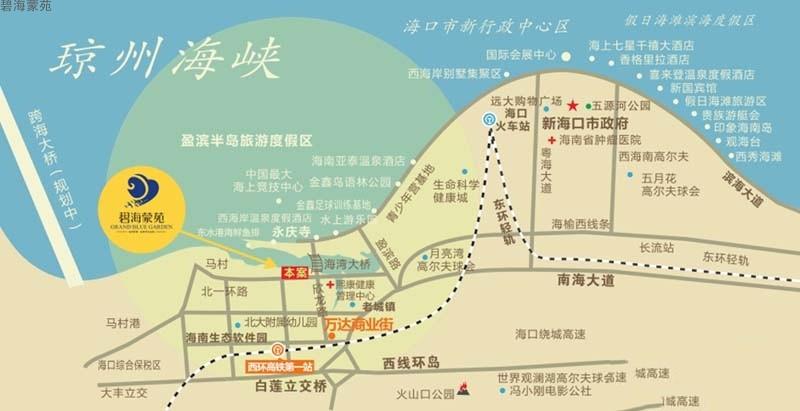 碧海蒙苑位置图