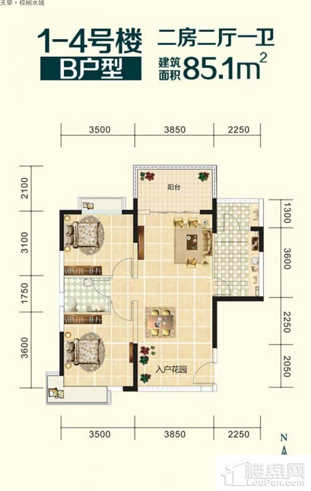 天擎·棕榈水城1/4#楼B户型图