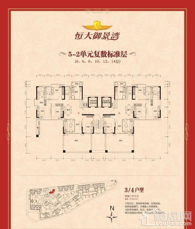 澧县恒大御景湾5-2/01单元标准层