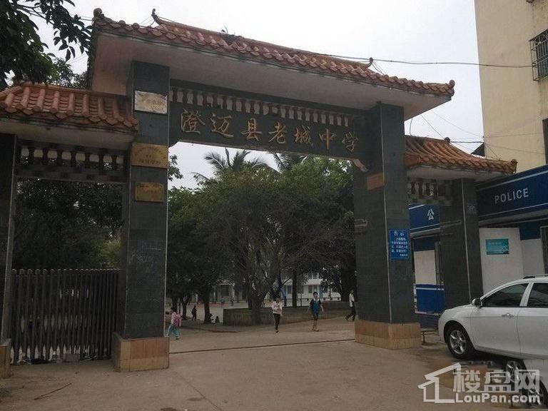 永庆湾配套图
