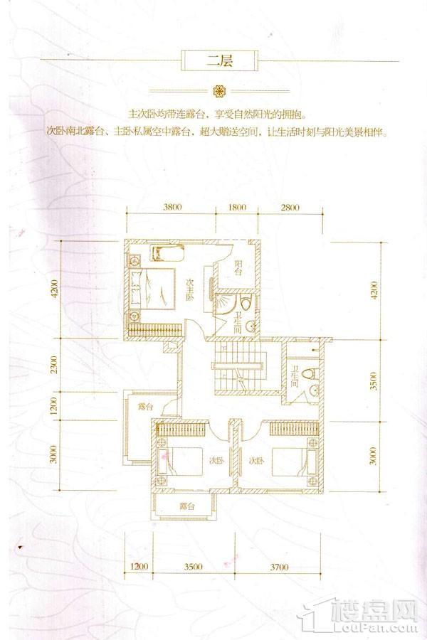 C1n/C2n户型(二层)