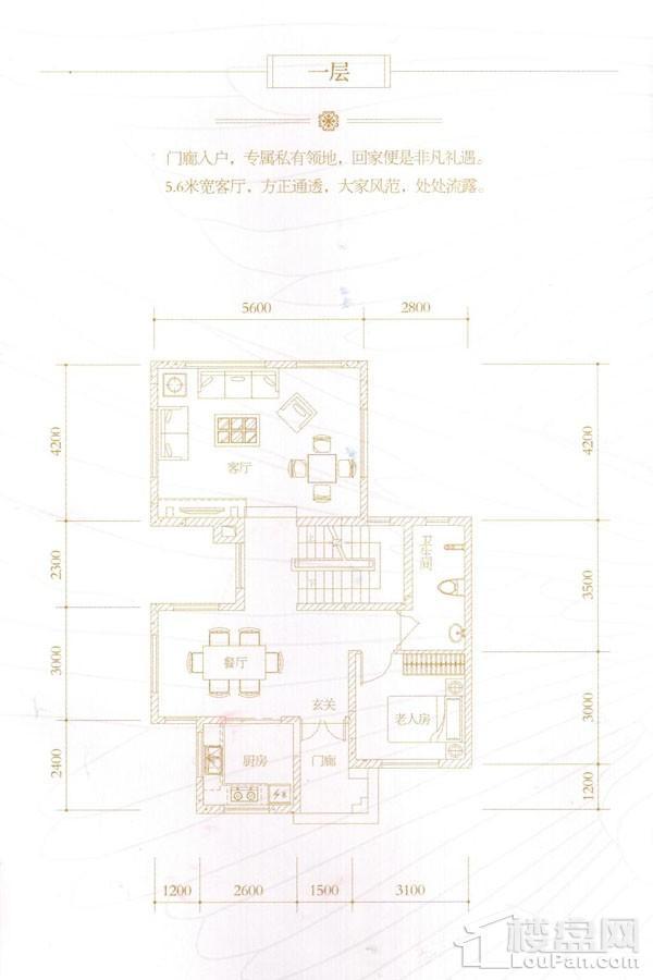 C1s户型(一层)