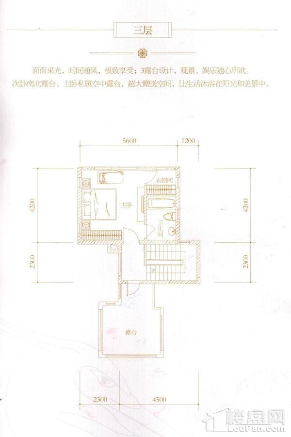 C1s户型(三层)