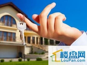 如何评估自己的购房能力?购房预算含哪些?