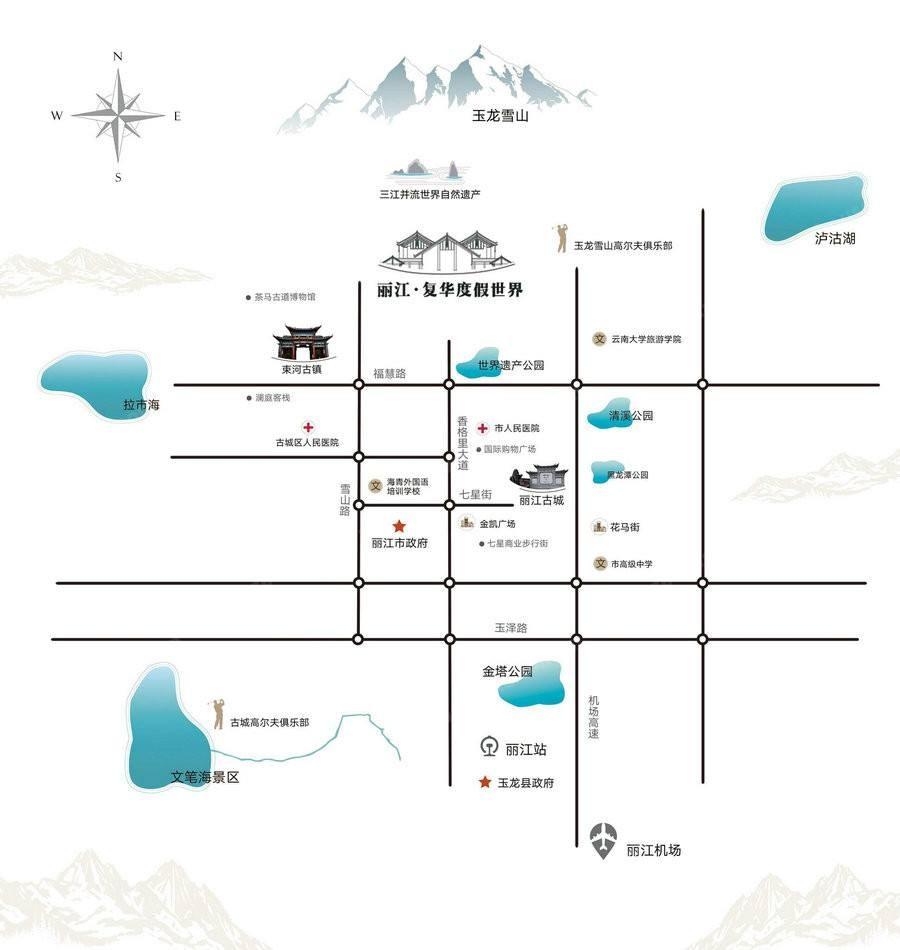 丽江复华度假世界位置图