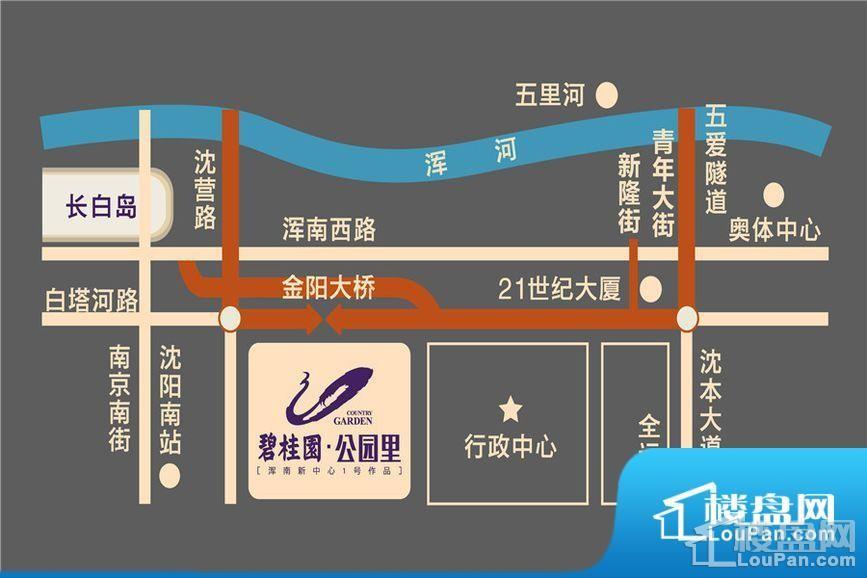 碧桂园公园里位置图