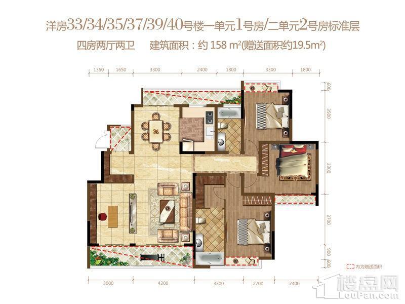 景融·南湖里洋房33、34、35、37、39、40号楼1单元1号房、2单元2号房
