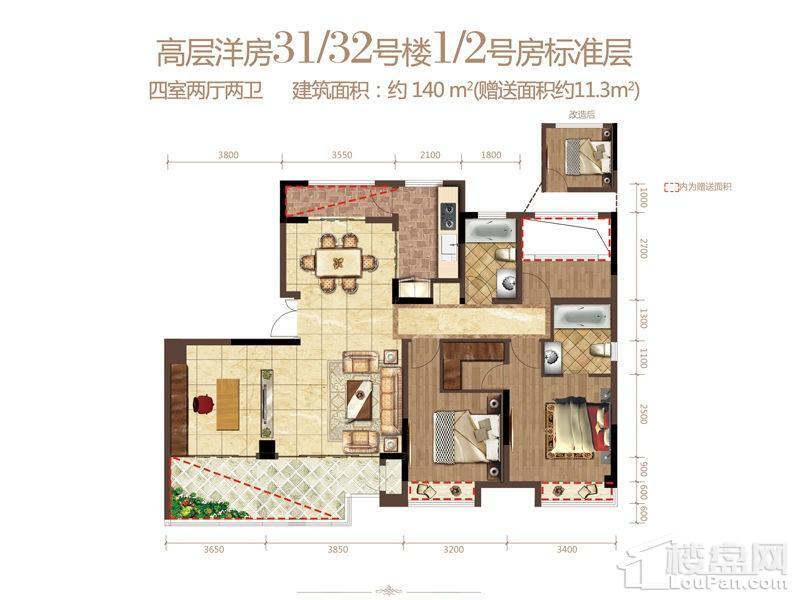 景融·南湖里高层洋房31、32号楼1、2号房