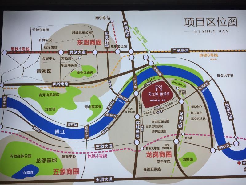 南宁阳光城丽景湾位置图