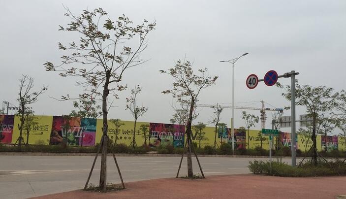瑞银昌V+公寓实景图