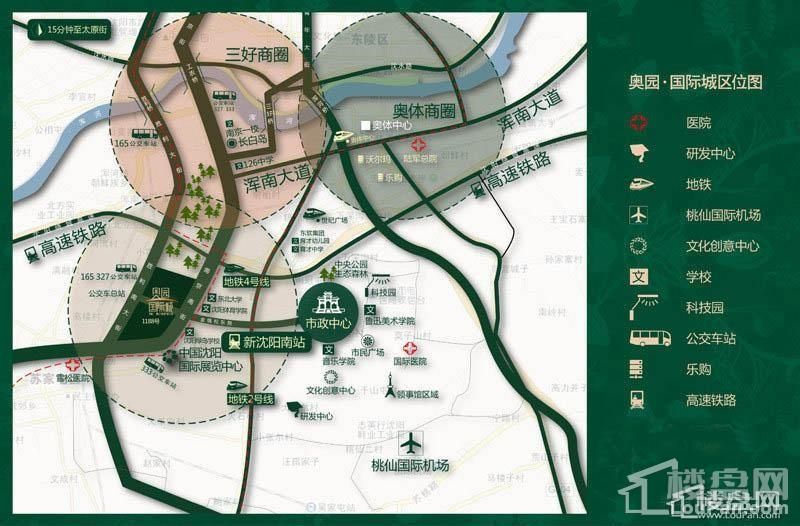 奥园国际城位置图