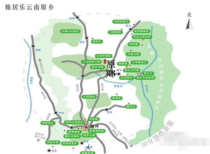 雅居乐云南原乡位置图