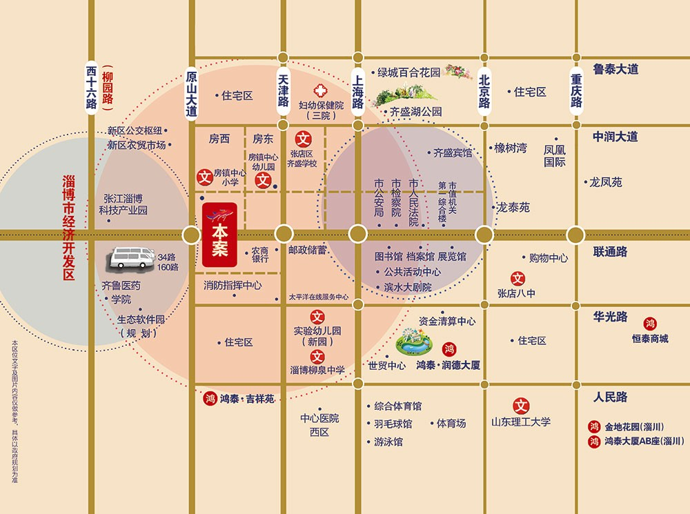 鸿泰·花漾城三期位置图