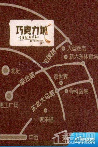 巧克力城四期·蜜柚青城位置图
