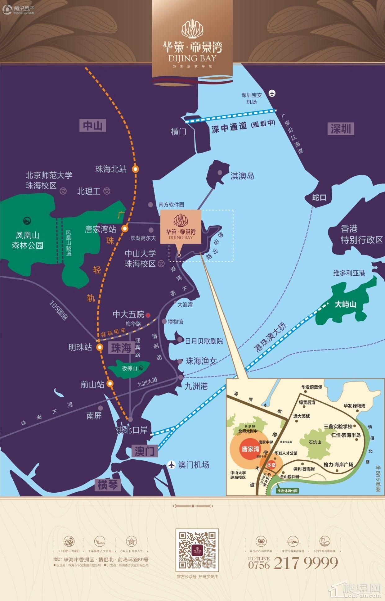 华策帝景湾位置图