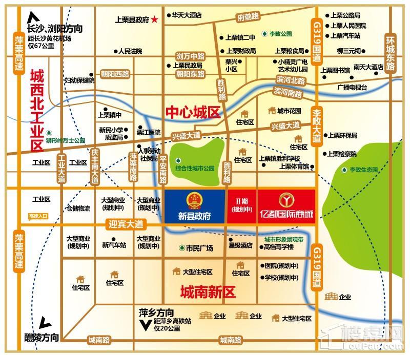 亿都国际商城位置图