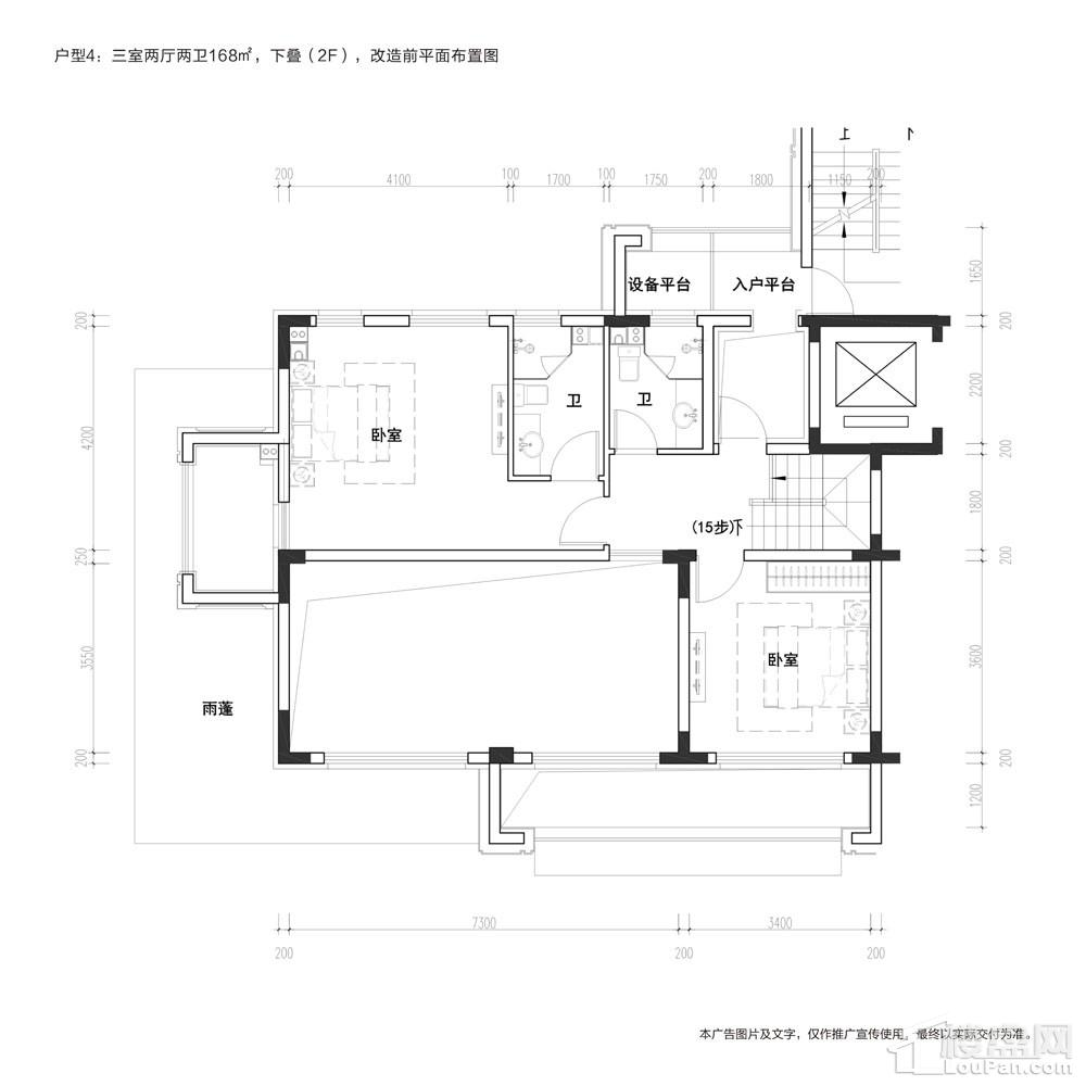 别墅下叠改造前(2F)