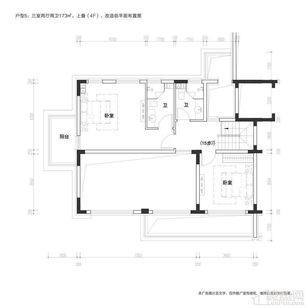 别墅上叠改造前(4F)