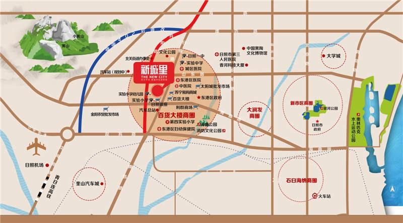 新城里位置图