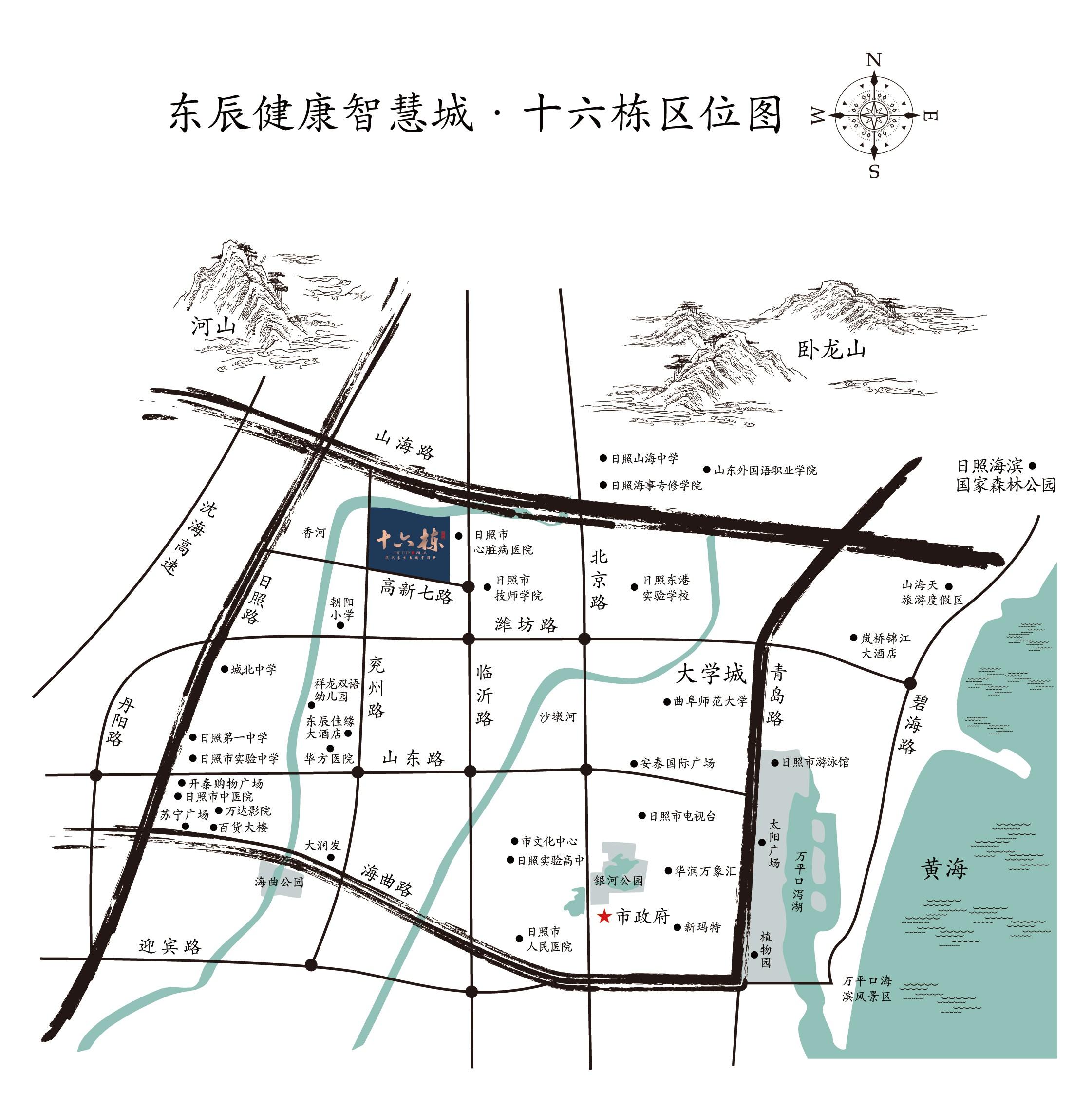 东辰健康智慧城位置图
