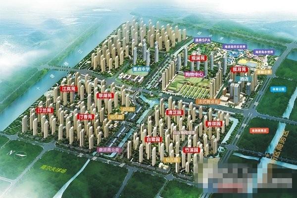 杭州湾金源世纪城