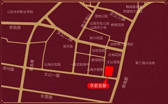华府官邸位置图