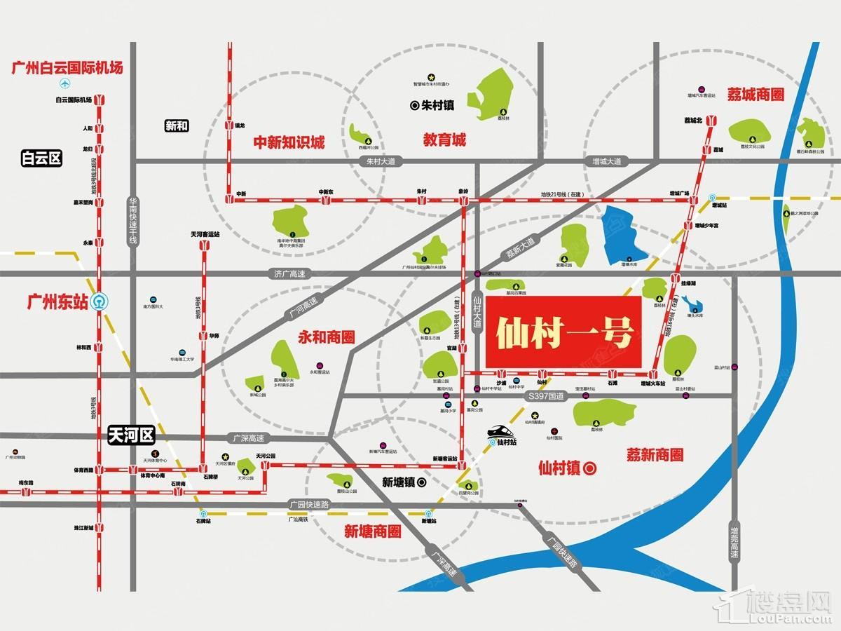 源海仙村一号位置图