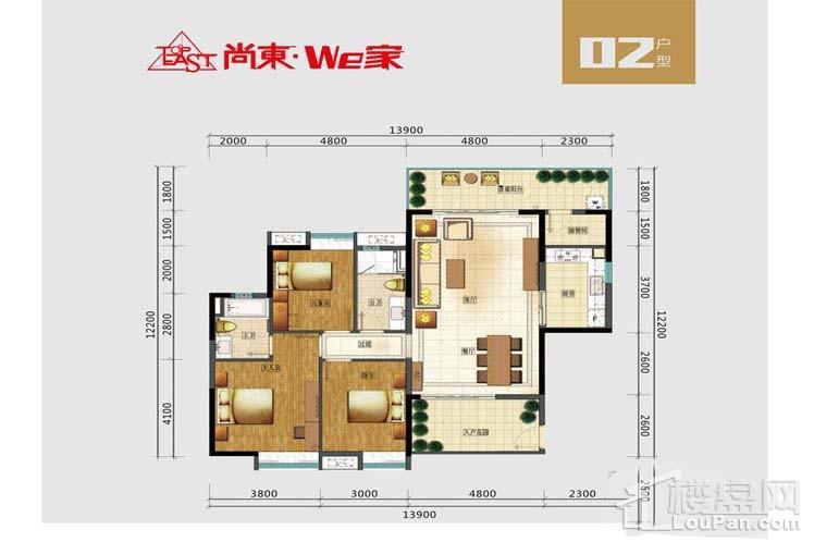 尚东·We家户型图