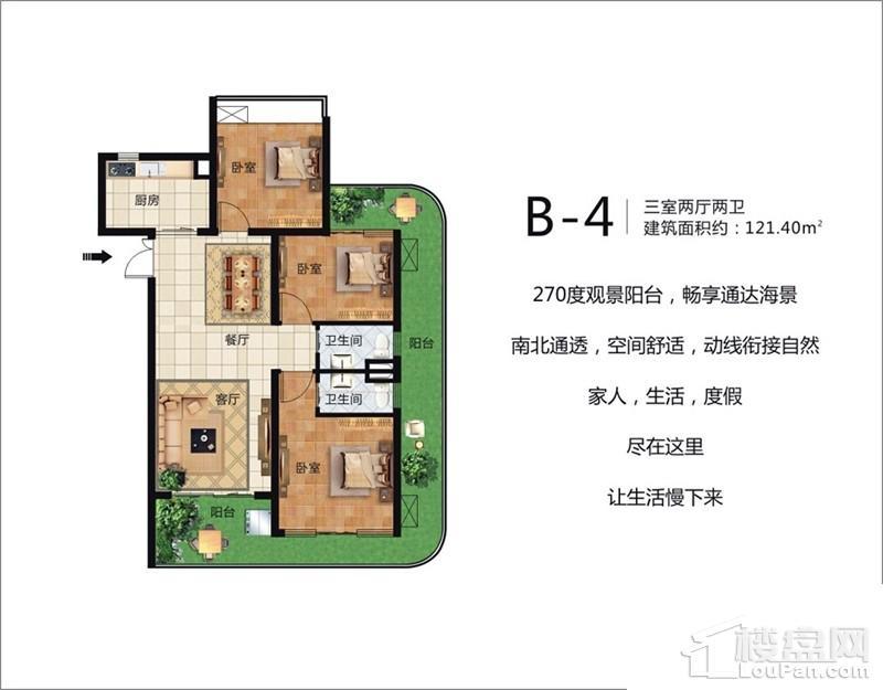 珠江澄品B-4户型图