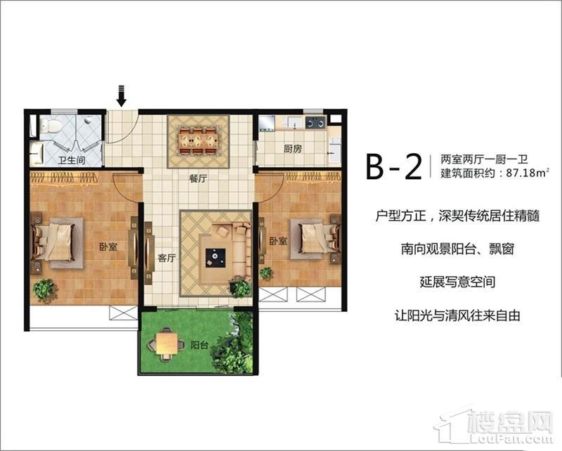 珠江澄品B-2户型图