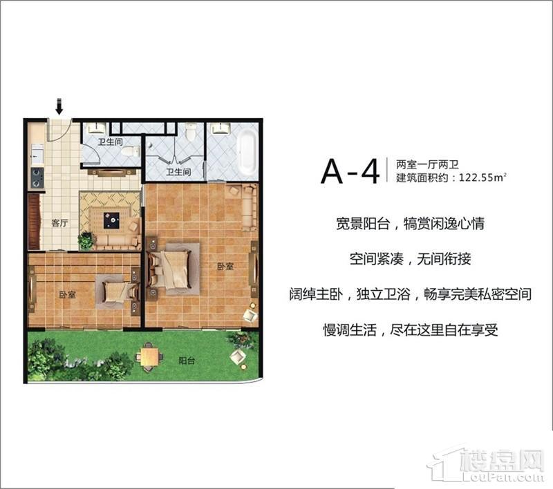 珠江澄品A-4户型图