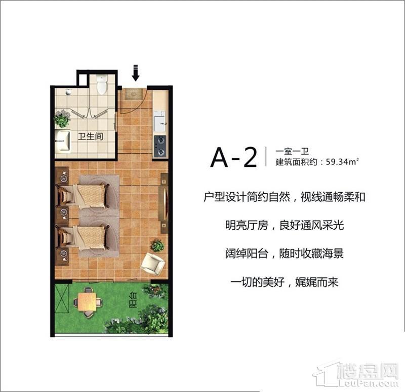 珠江澄品A-2户型图