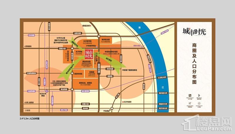 征鸿城市时光位置图