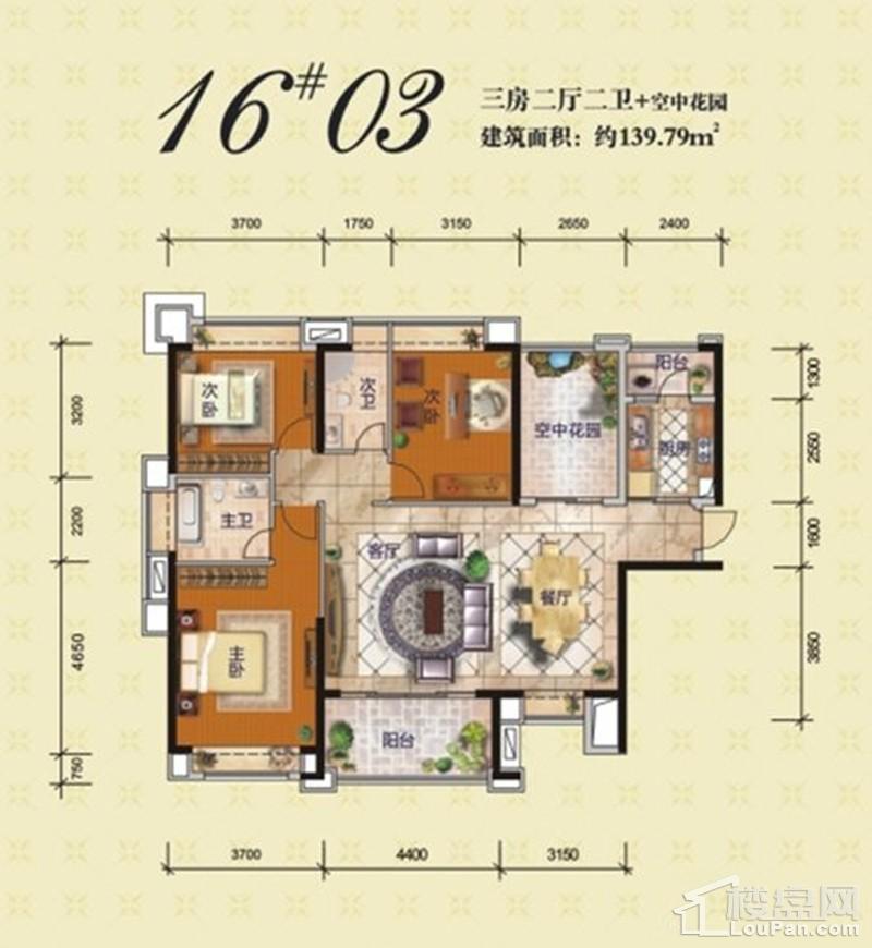 16号楼标准层03户型
