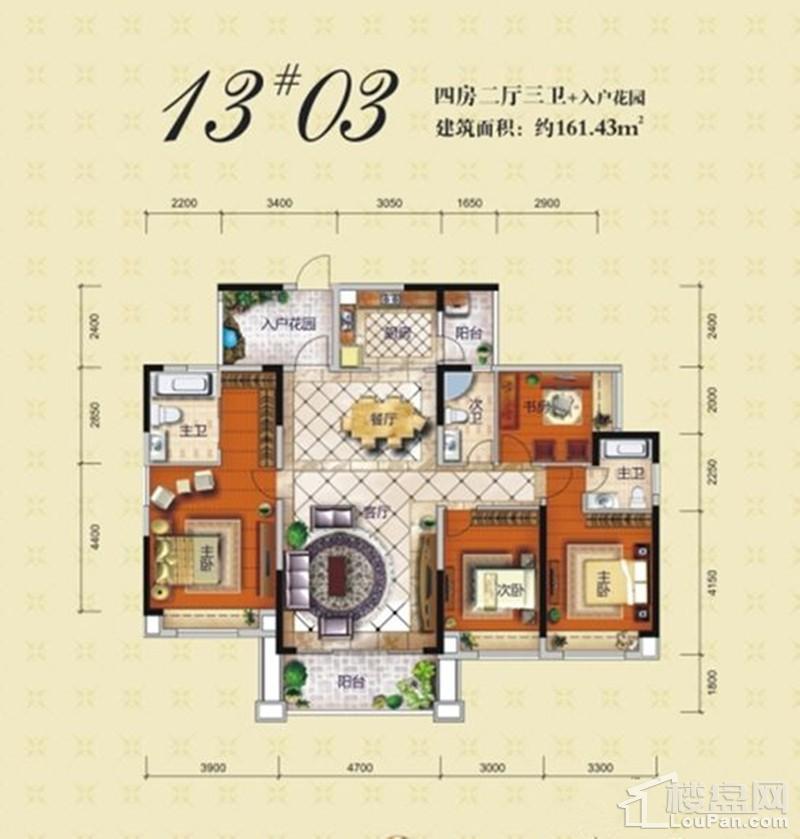 13号楼标准层03户型