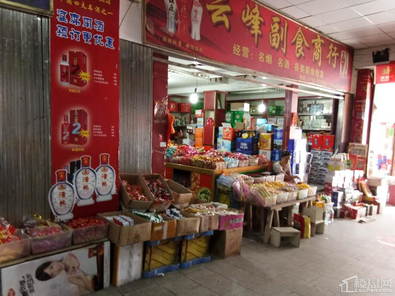 红旗门大市场实景图