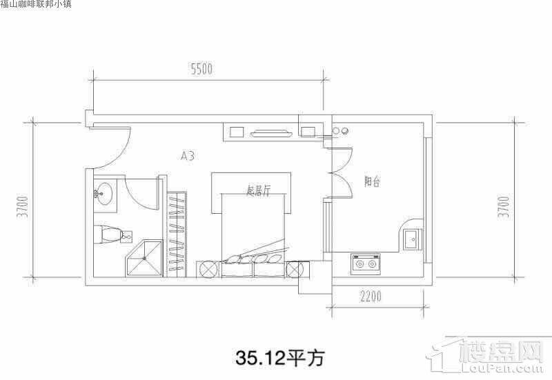 福山咖啡联邦小镇35.12平户型